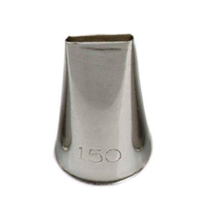 Beccuccio cornetto intreccio 150 in acciaio inox Ø1,7 x 3 cm