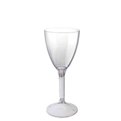 20 Calici vino lavabili trasparenti 180cc