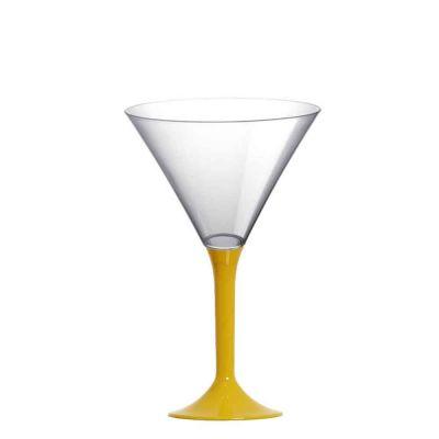 Coppe aperitivo Martini riutilizzabili in plastica gialli 185ml