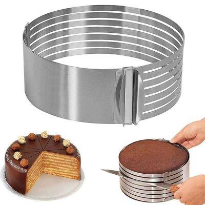 Anello taglia torte affettatorte regolabile acciaio inox Ø24 cm - 26 cm