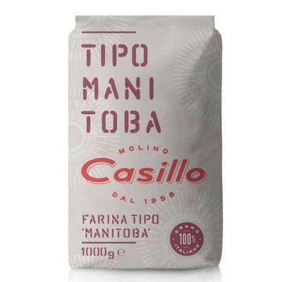 Farina di grano tenero tipo 0 Manitoba W350 Casillo 1 kg
