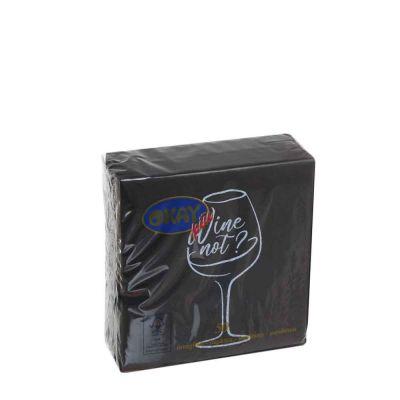 50 Tovaglioli di carta neri 25x25 Wine not