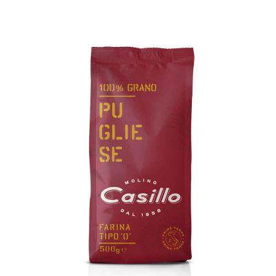 Farina pugliese di grano tenero tipo 0 W200 Casillo 500 g