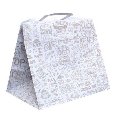 200 Shopper buste in carta bianca con manici per asporto con stampa 32x21 h27 cm